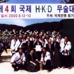 Hapkido Team visiting South Korea in 2000