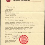 Letter from Namgyal Monastery in Tibet, remembering the training provided by Grand Master Kimm